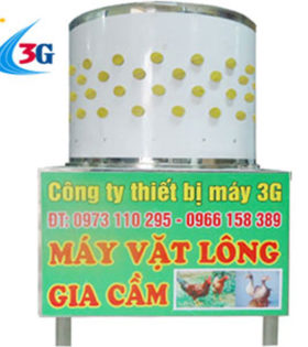 may-vat-long-ga-mh