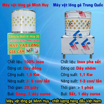 so-sanh-may-vat-long-ga-3g