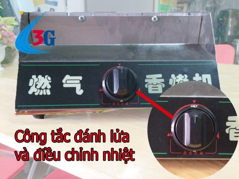 may-nuong-trung-cut